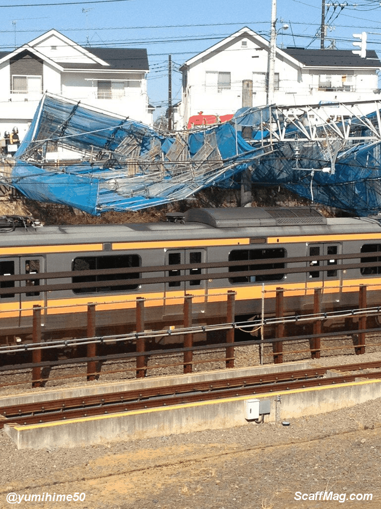 Tokyo Scaffold collapse